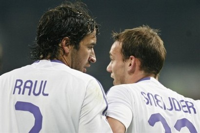 Рауль и Снейдер