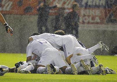Реал Мадрид - Campeon!