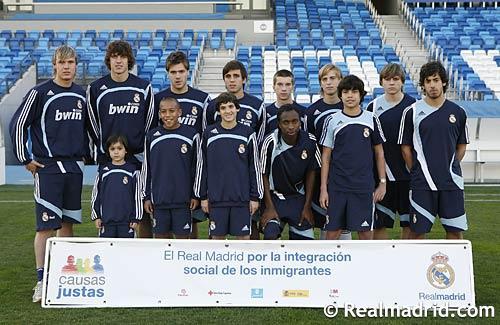 Кантера Реала Мадрид
