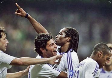 Реал Мадрид в Афинах