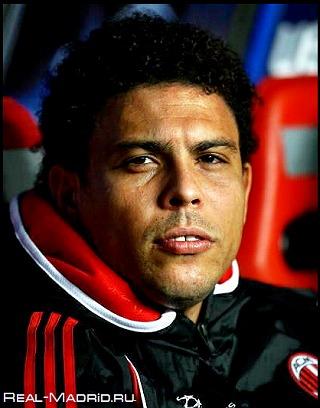 Феномен Роналдо