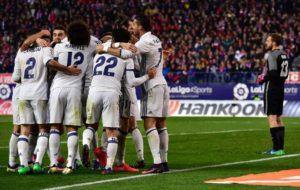 Реал Мадрид на Висенте Кальдерон