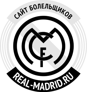 Real-Madrid.ru
