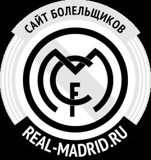 Real-Madrid.ru